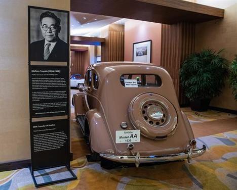 Homenaje al fundador de Toyota, Kiichiro Toyoda