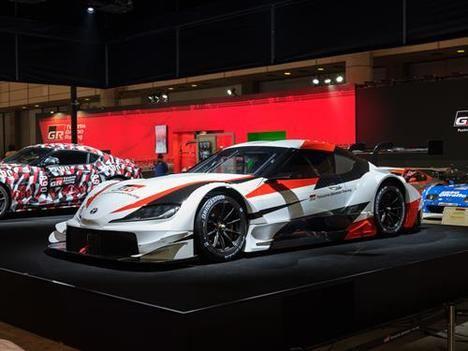 El nuevo Toyota Supra debutará en competición en 2020