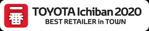 Tres concesionarios españoles de Toyota, entre los premiados por su excelencia