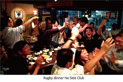 Bares deportivos de Tokio que visitar en otoño