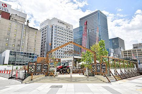 Yanmar inaugura la terraza The Farm Tokyo en el centro de la ciudad