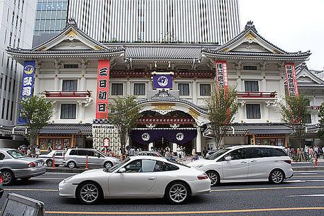 Turismo de Tokio celebra el Día Mundial del Teatro a través del teatro kabuki