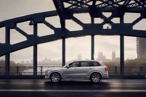 Actualización del Volvo XC90