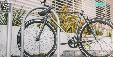 YERKA Bikes lanza la primera bicicleta antirrobo en el mercado