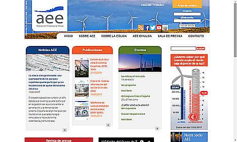 AEE otorga su Distinción Anual al ICEX por su impulso a la internacionalización de la eólica española