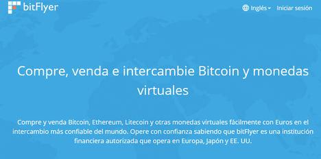 bitFlyer Europe anuncia su integración con PayPal, ahora los usuarios pueden depositar fondos y comprar criptomonedas utilizando sus cuentas de PayPal