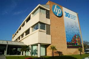 Centro de I+D HP en España, el más grande de la marca HP fuera de EE. UU, situado en Sant Cugat del Vallés.