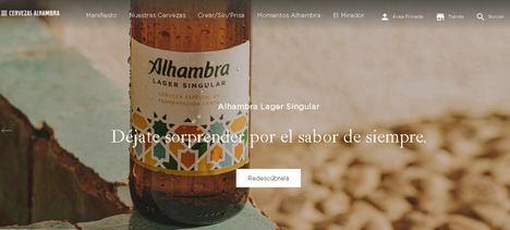 """Cervezas Alhambra patrocina una vez más ESTAMPA y apoya el coleccionismo a través del proyecto """"Atrévete con el Arte"""""""