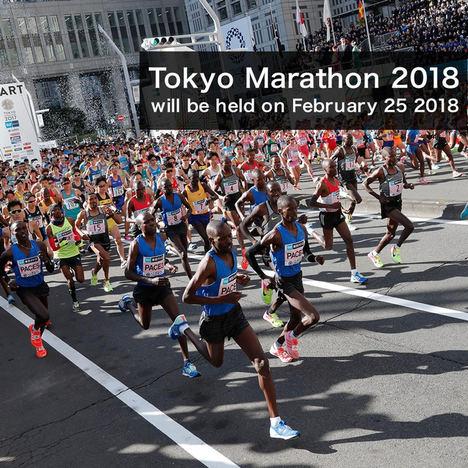 El Maratón de Tokio, una cita imprescindible para los amantes del deporte