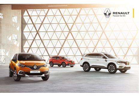 Renault líder en España en septiembre