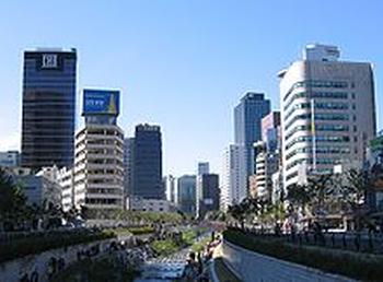 Corea quiere ser tu próximo destino tras la pandemia