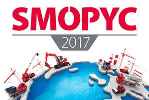 SMOPYC 2017 otorga el I Premio Torres Quevedo