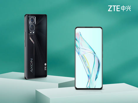 El smartphone de nueva generación con cámara bajo la pantalla ZTE Axon 30 estará disponible en Europa el 9 de septiembre